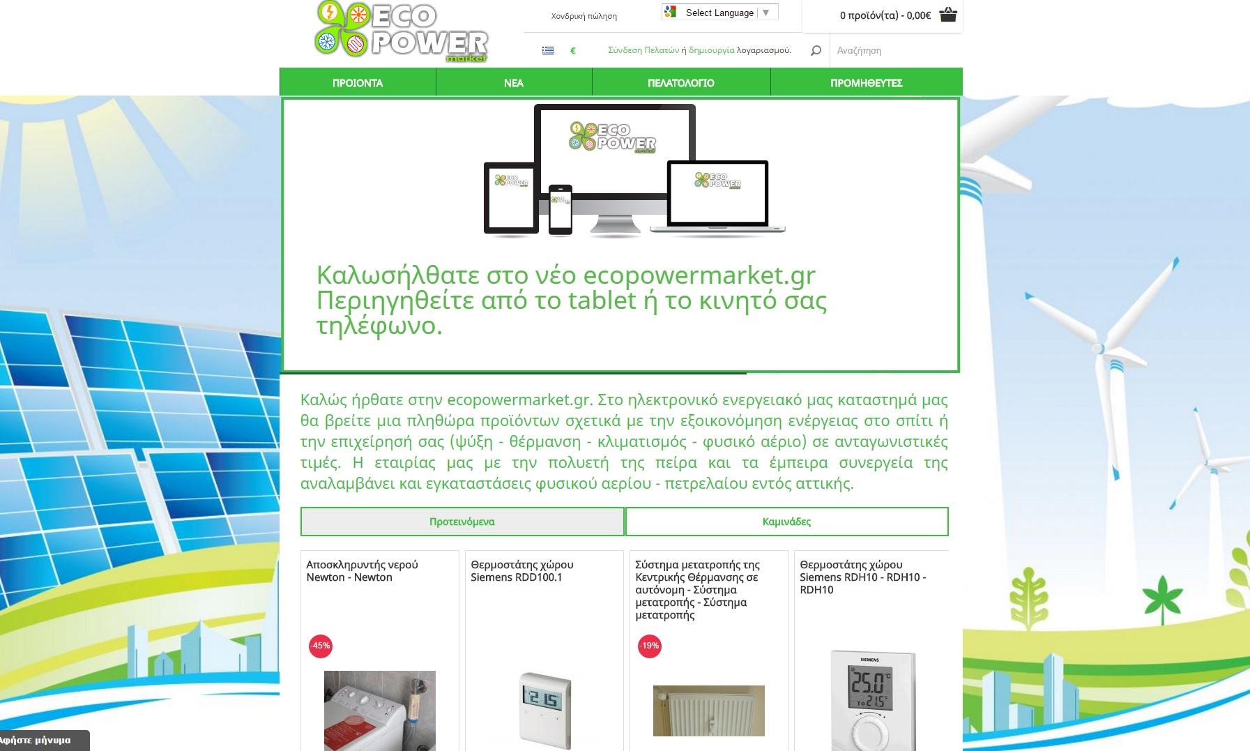https://jupiweb.com/assets/uploads/files/thumbs/thumb_dc150-ecopowermarket.jpg
