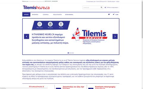 Tilemis (E-shop)