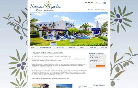 Sergiani Garden Hotel